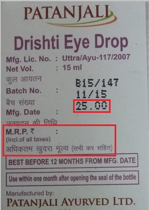 Drishti Eye Drop Price India