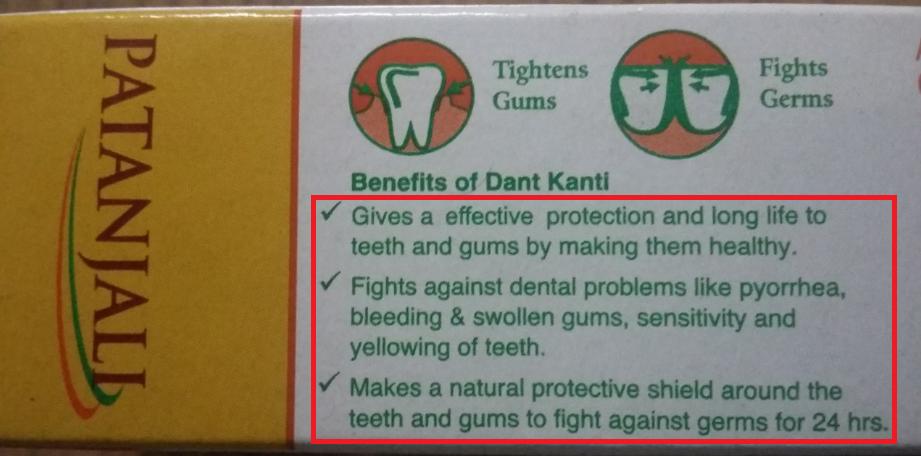 Patanjali Dant Kanti Toothpaste Benefits