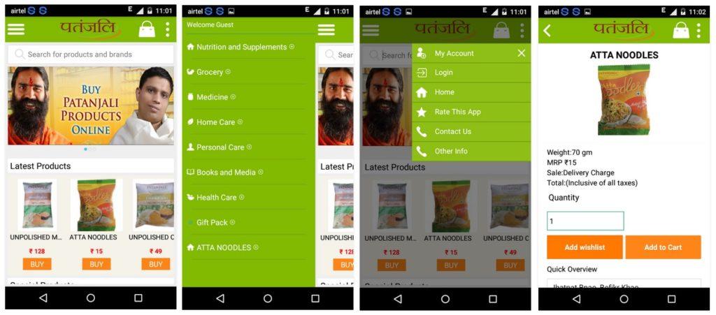 Baba Ramdev Patanjali Android App